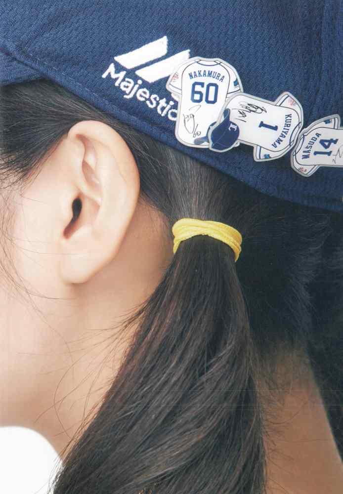 惣田紗莉渚 画像096