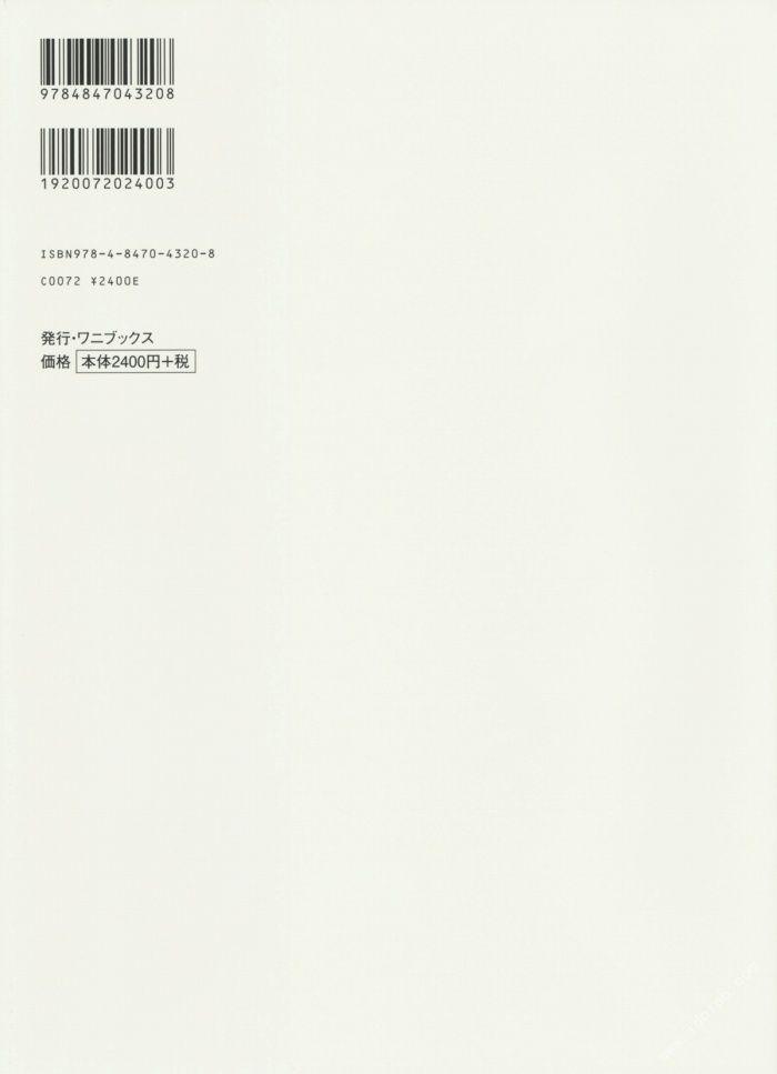 武井咲 画像116