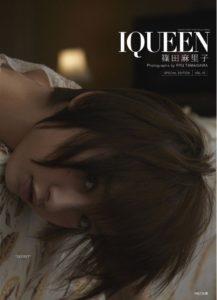 篠田麻里子 写真集「IQUEEN」全盛期のかわいいエロ画像114枚!