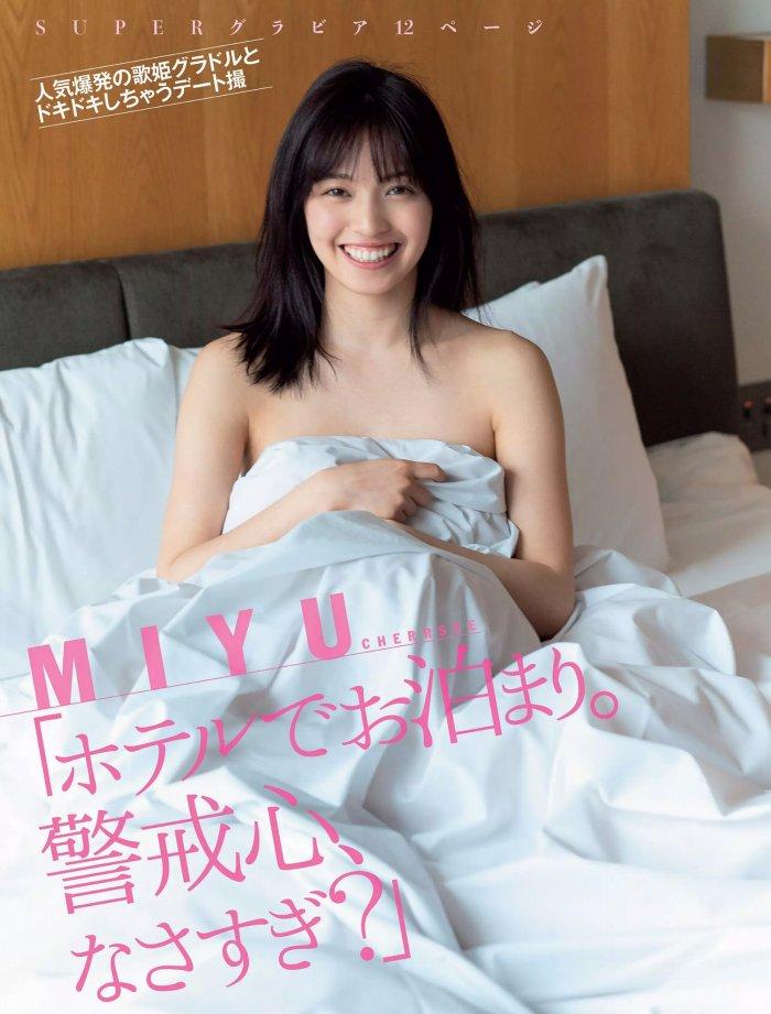 MIYU 画像009