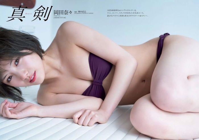 岡田奈々 画像060