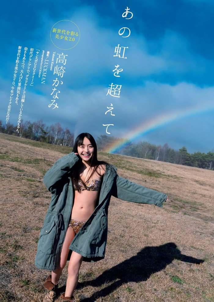 高崎かなみ 画像021