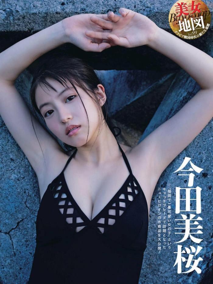 今田美桜 画像087