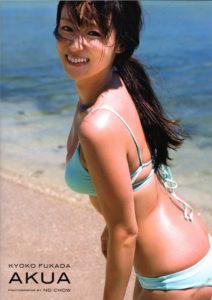 深田恭子 ムッチリお姉さんの水着グラビアエロ画像196枚(半ケツ付き)