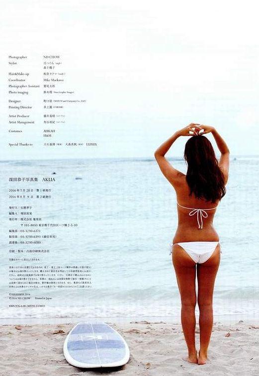 深田恭子 画像132