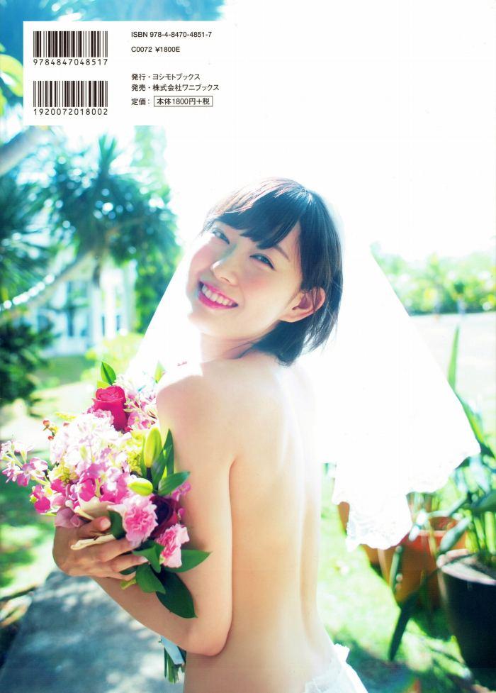 渡辺美優紀 画像105