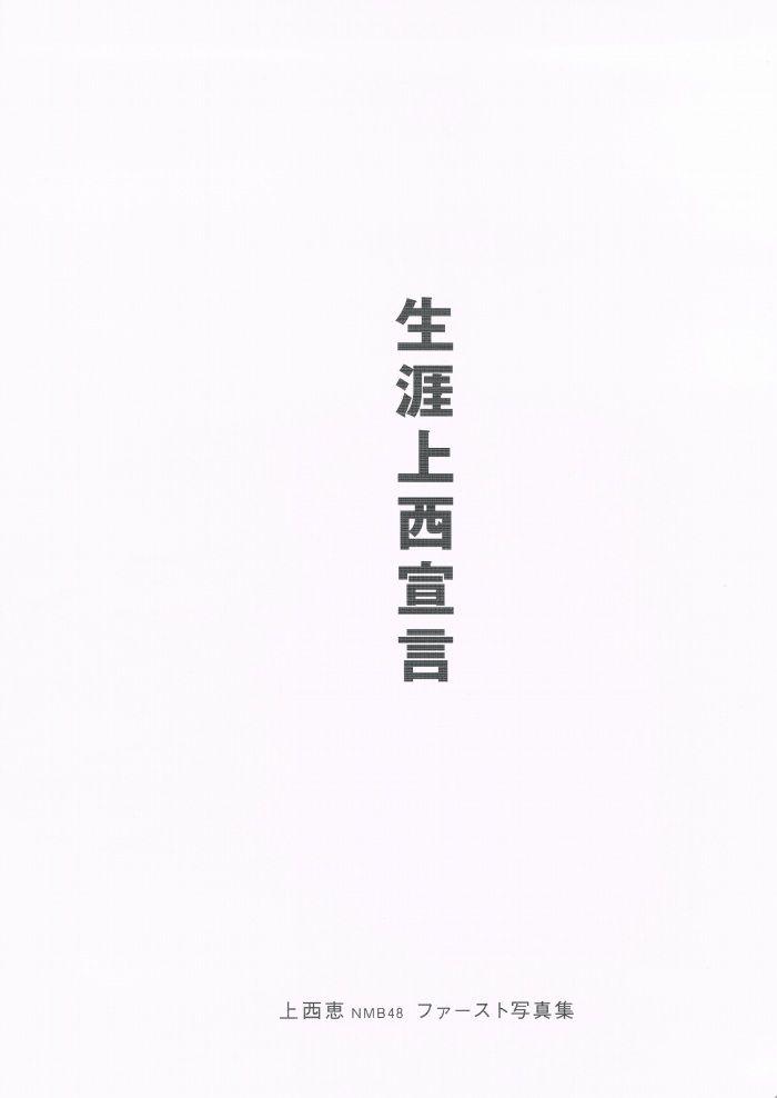 兒玉遥 画像001