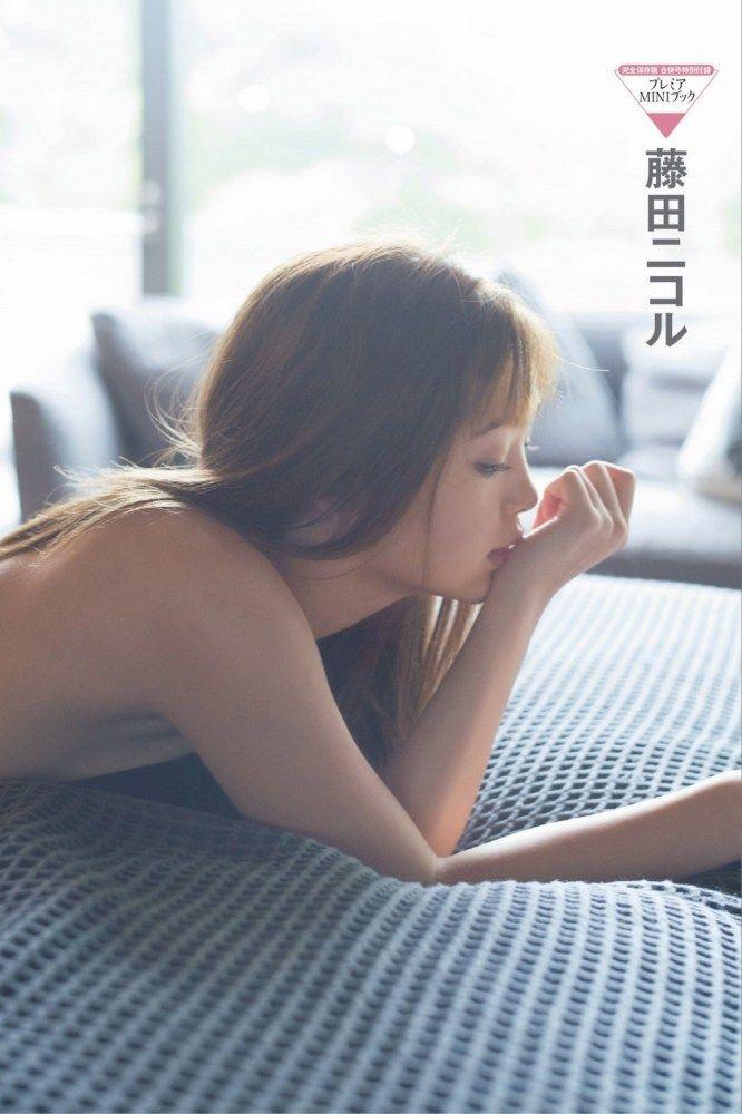 藤田ニコル 画像006