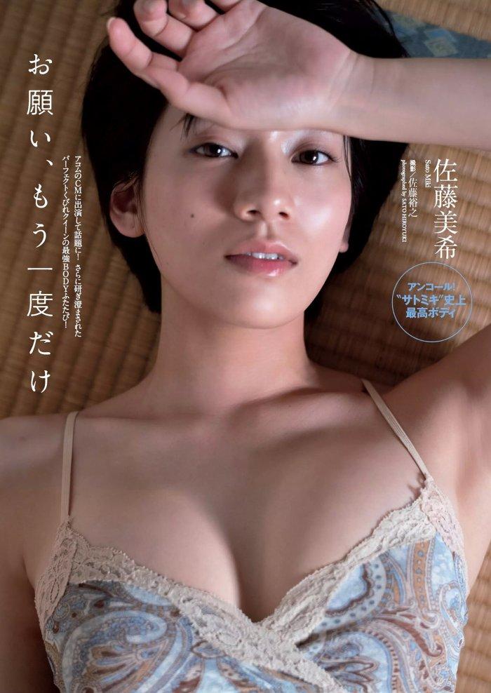 佐藤美希 画像007