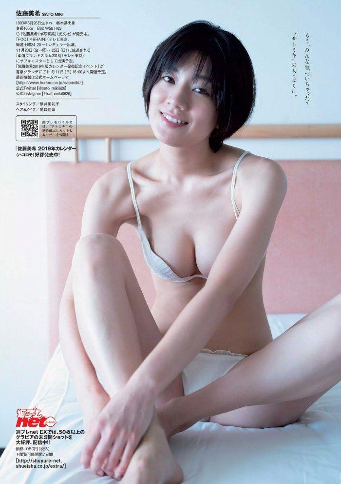 佐藤美希 画像008