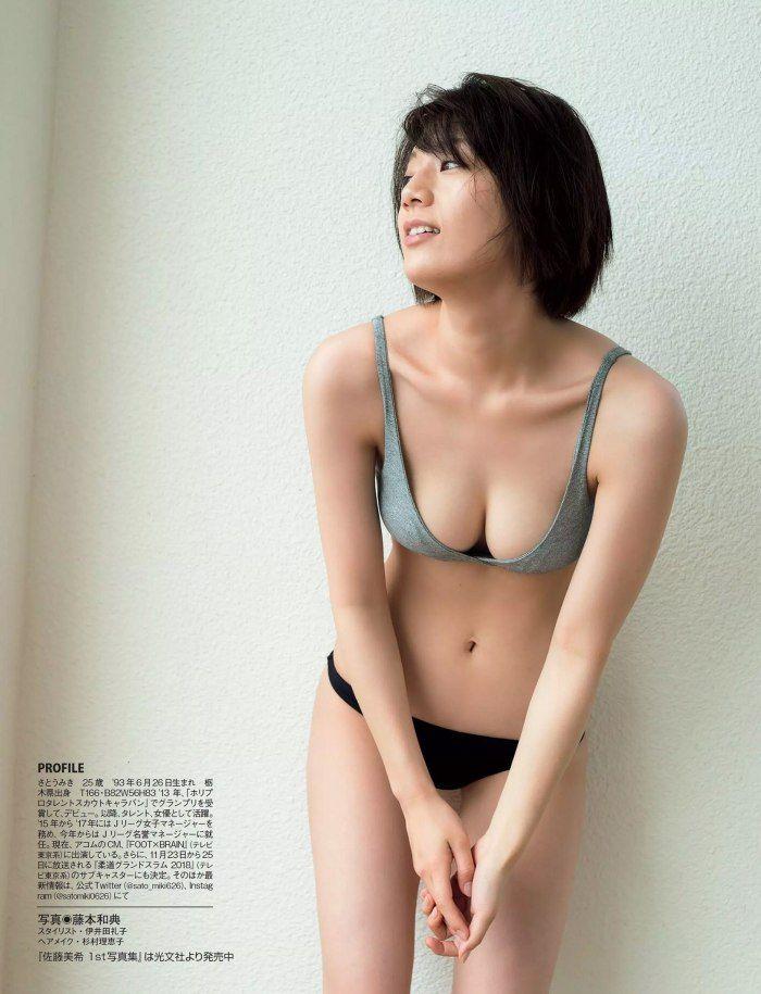 佐藤美希 画像014