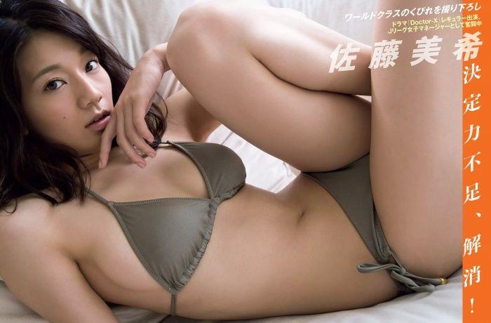 佐藤美希 画像076