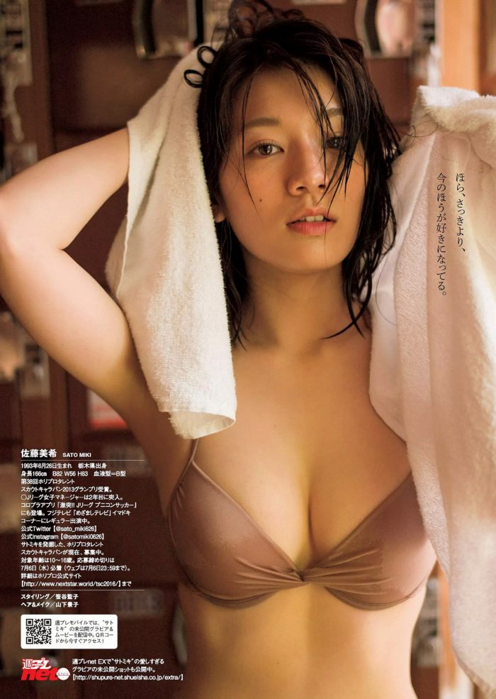 佐藤美希 画像085