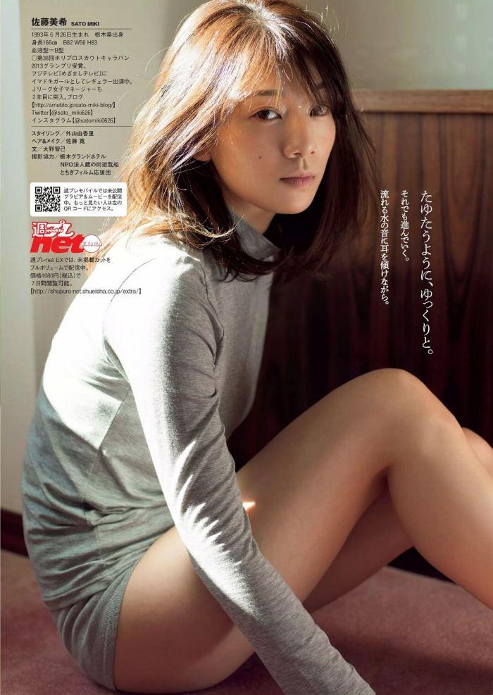 佐藤美希 画像093
