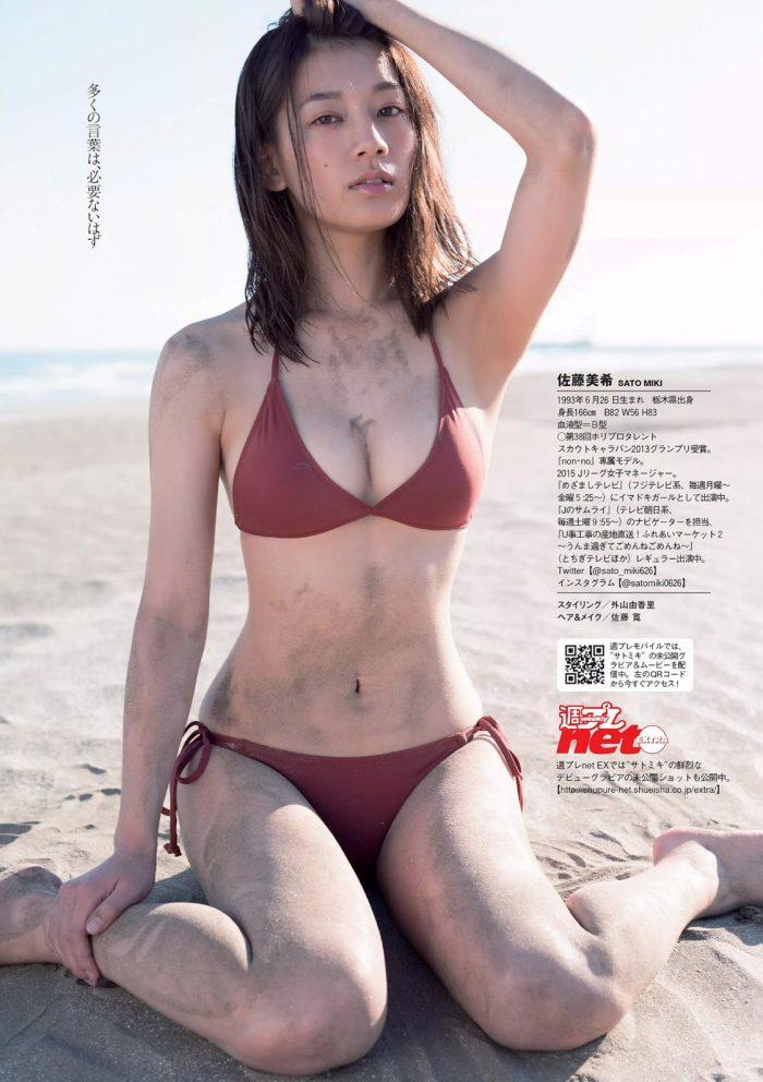 佐藤美希 画像104