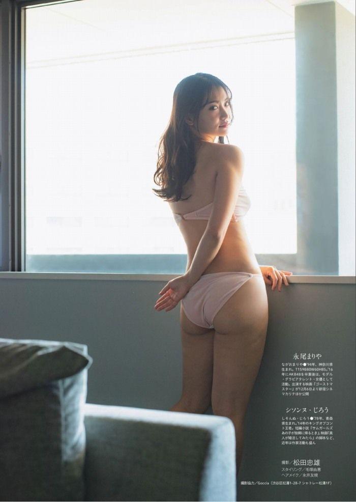 永尾まりや 画像043