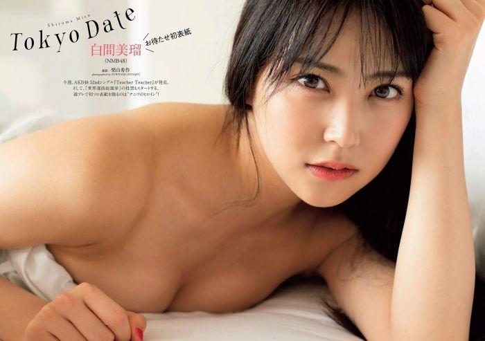 白間美瑠 画像042