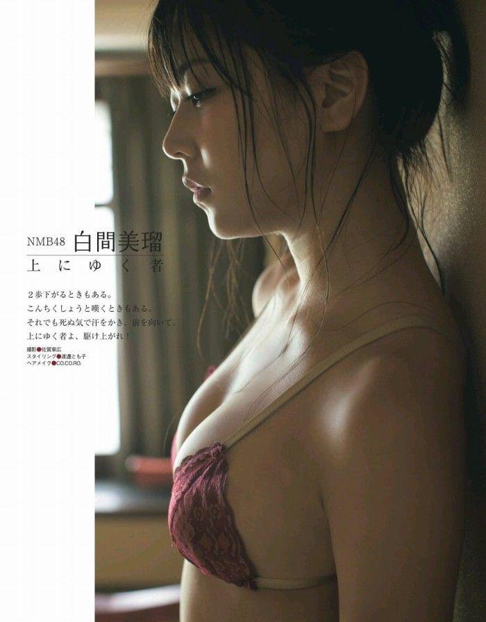 白間美瑠 画像140