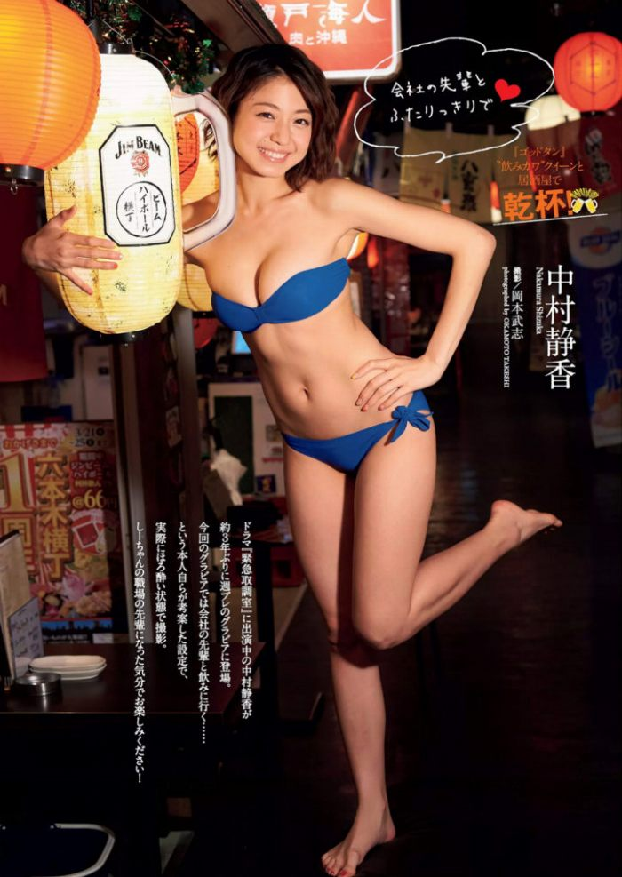 中村静香 画像003