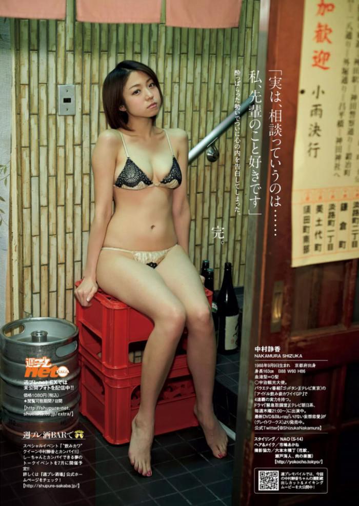 中村静香 画像009