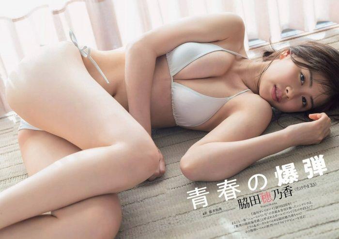脇田穂乃香 画像045