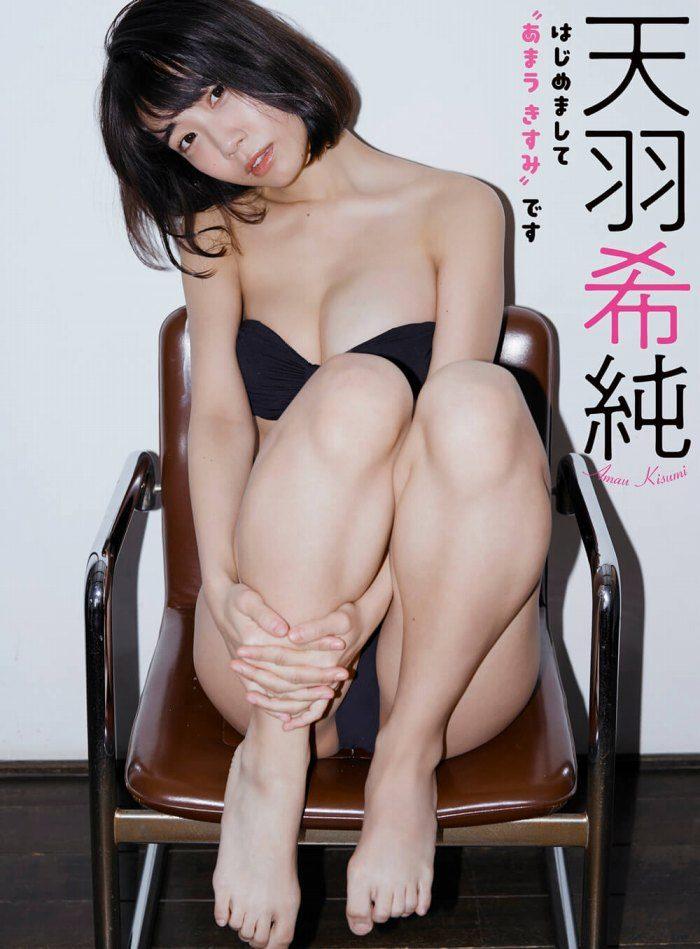 天羽希純 画像006