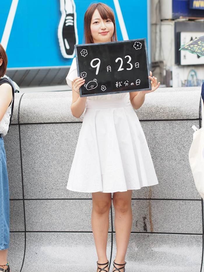 羽田優里奈 画像012