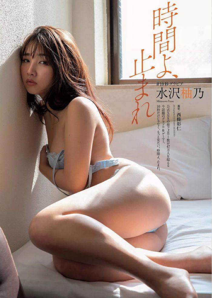 水沢柚乃 画像133
