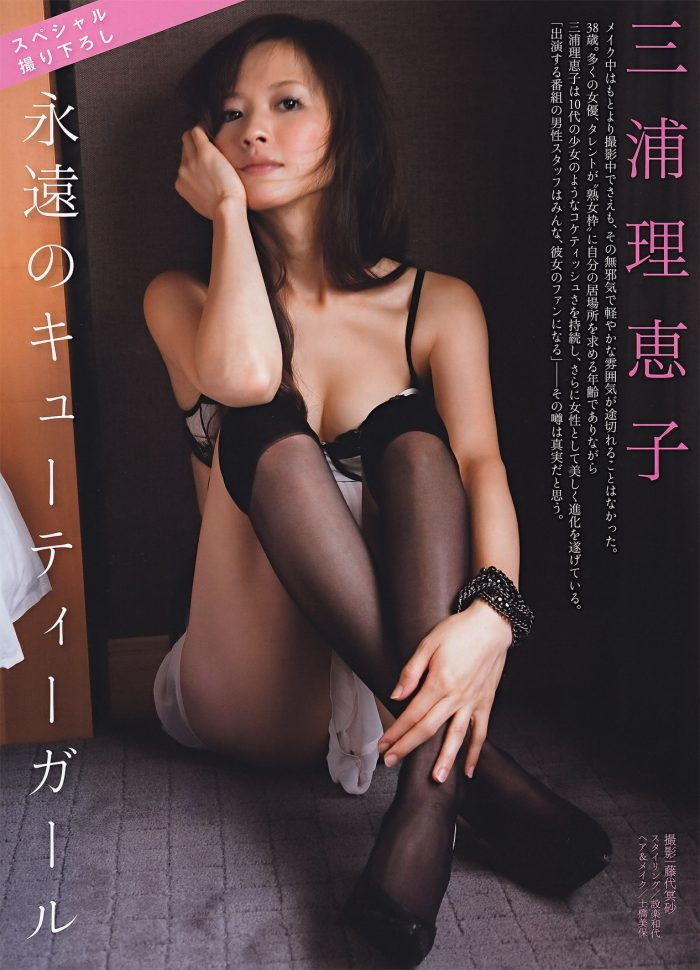 三浦理恵子 画像104