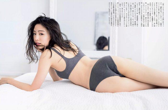 志田友美 画像008