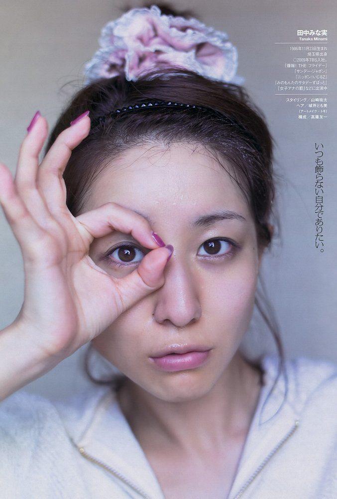 田中みな実 画像062