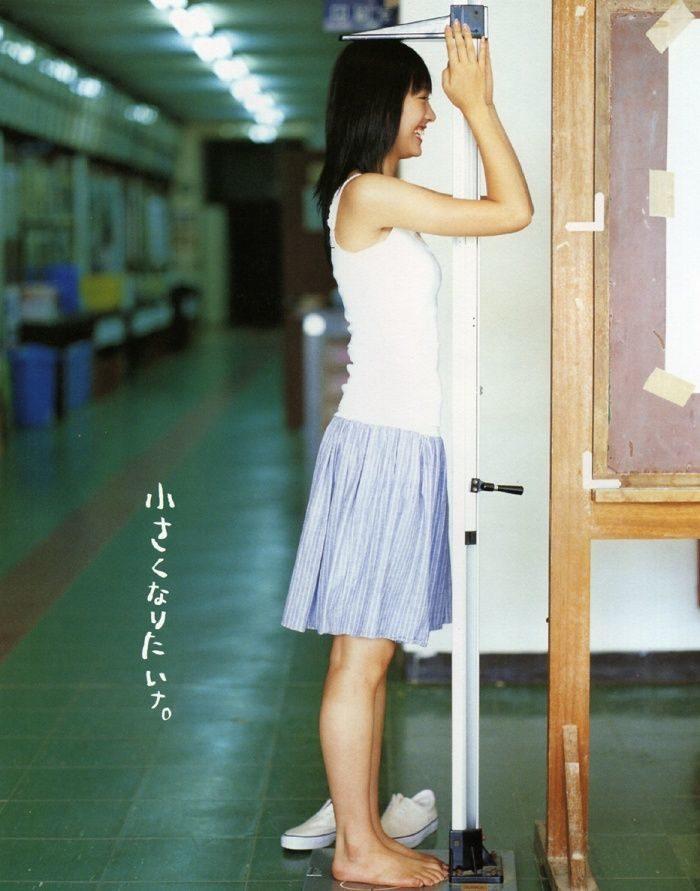 新垣結衣 画像018