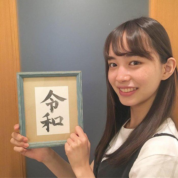 井桁弘恵 画像064