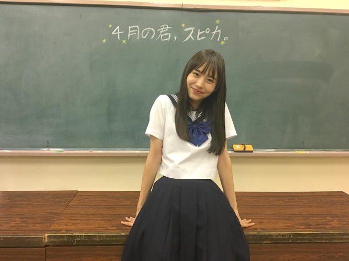 井桁弘恵 画像095