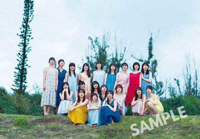 小坂菜緒 画像022