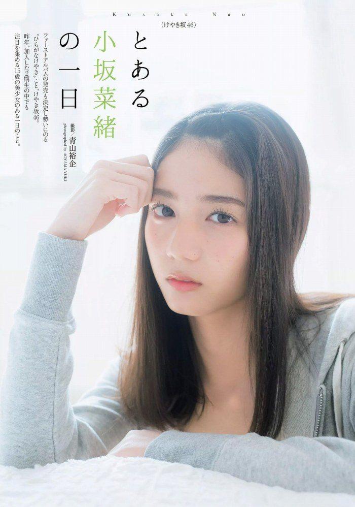 小坂菜緒 画像082
