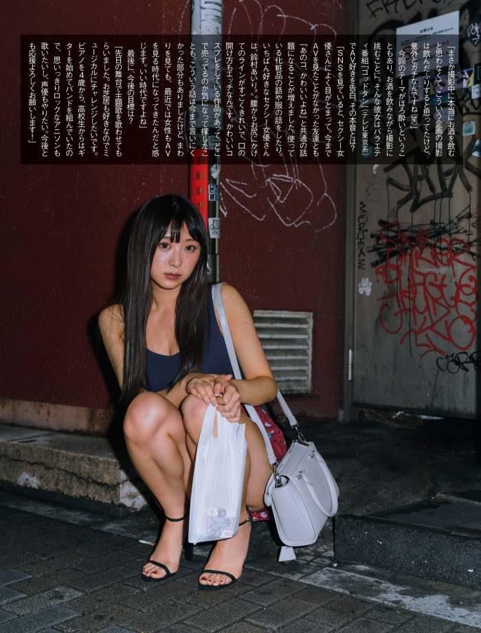 真島なおみ 画像002