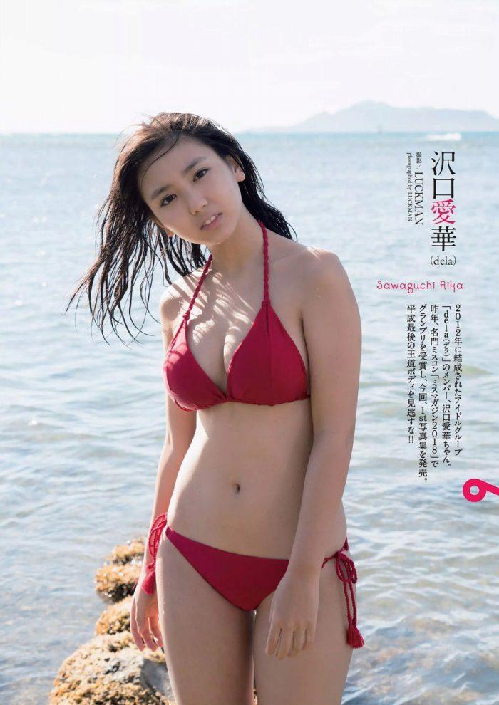 沢口愛華 画像045