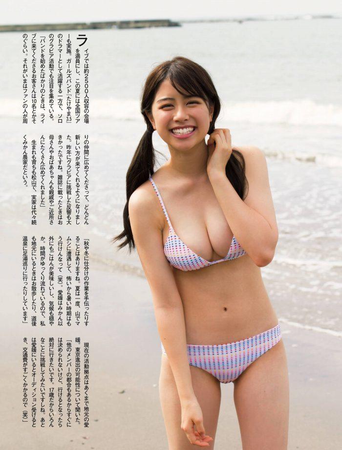 脇田穂乃香 画像007
