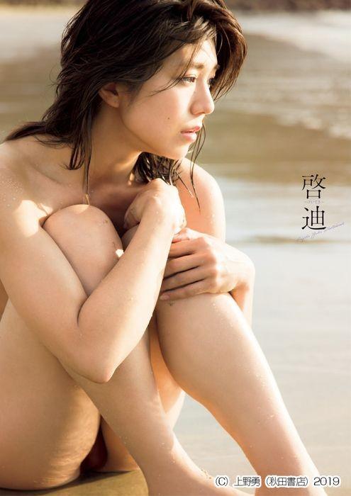 藤木由貴 画像002
