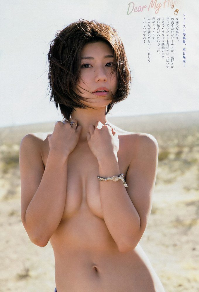 藤木由貴 画像014