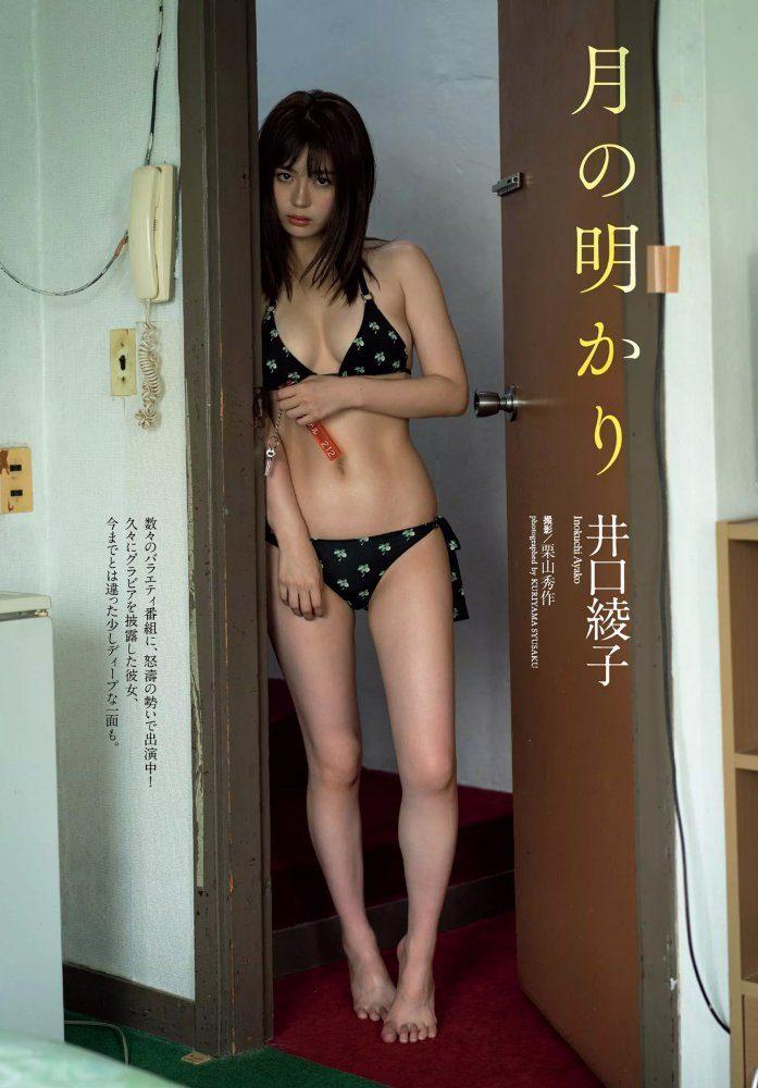 井口綾子 画像001