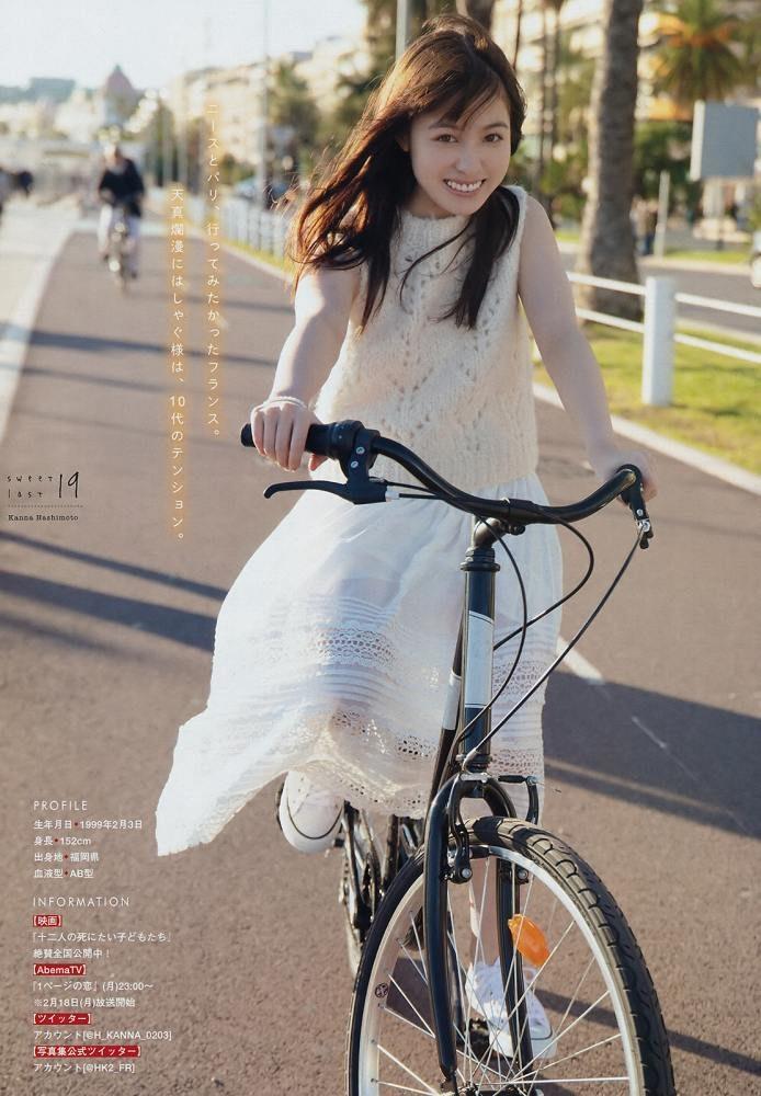 橋本環奈 画像152