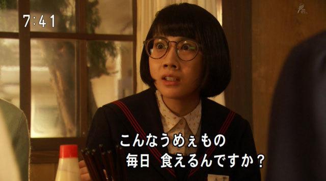 松本穂香 画像087