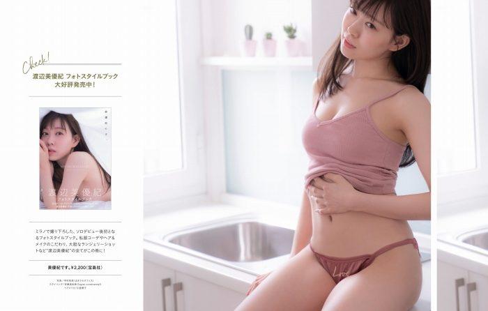 渡辺美優紀 画像012