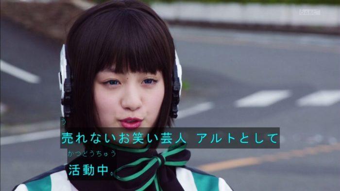 鶴嶋乃愛 画像072