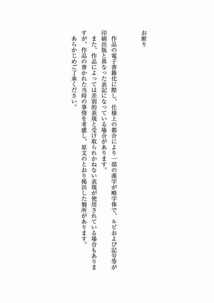 安齋らら 画像125