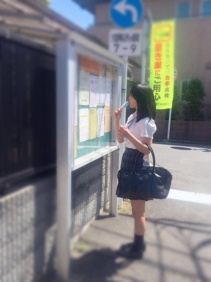 北野瑠華 画像025