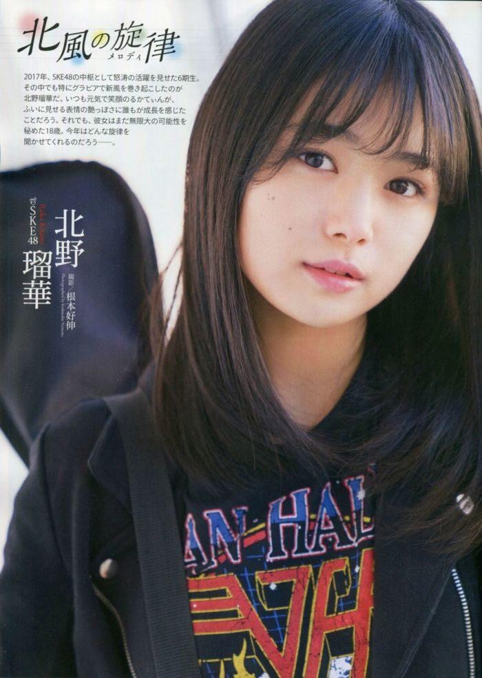 北野瑠華 画像091