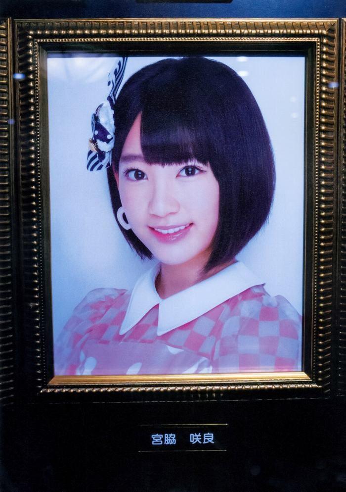 宮脇咲良 画像105